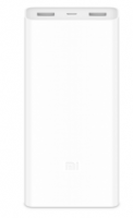 Xiaomi Mi Power Bank 2C 20000 mAh (White)