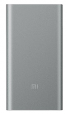 Xiaomi Mi Power Bank 2 10000 mAh (Silver)